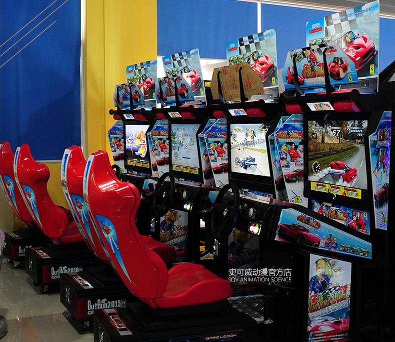 32寸动感赛车游戏机