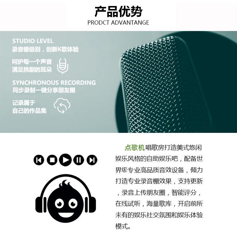 迷你ktv唱歌机-产品优势