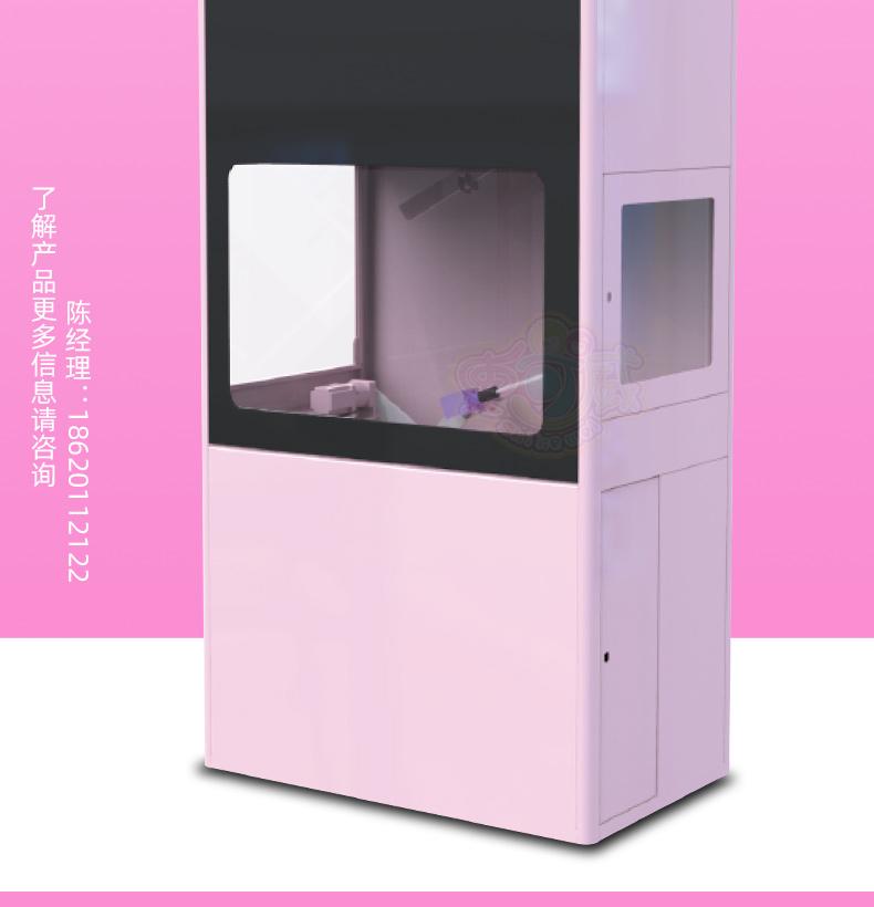 投放花式棉花糖机