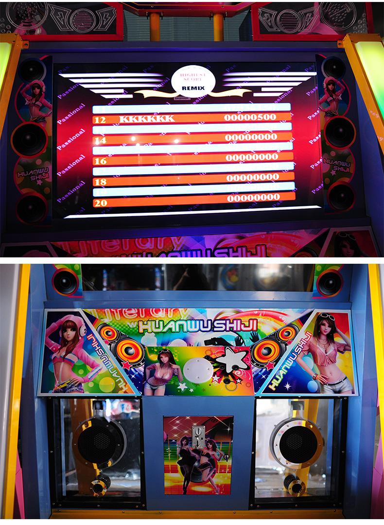 炫舞世纪跳舞机屏幕