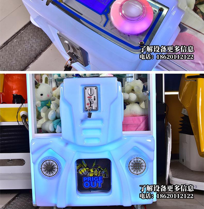机器人娃娃机细节
