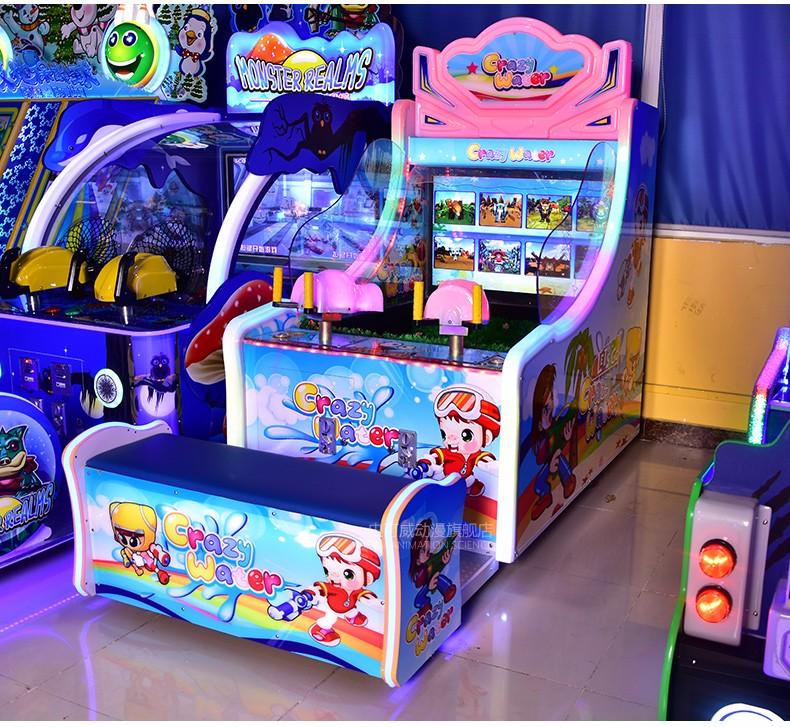 宝贝射水游戏机展示