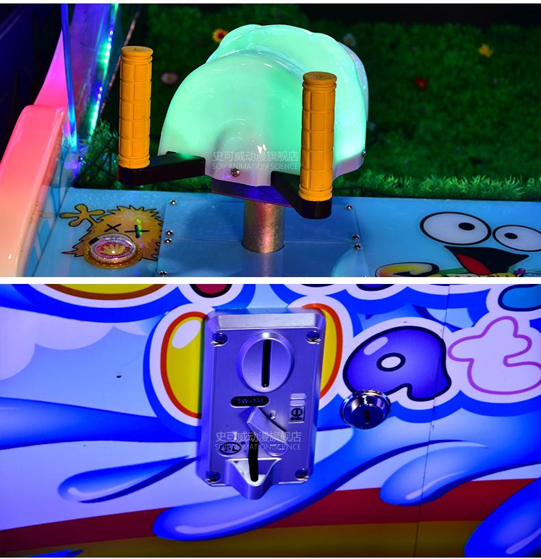 宝贝射水游戏机细节展示
