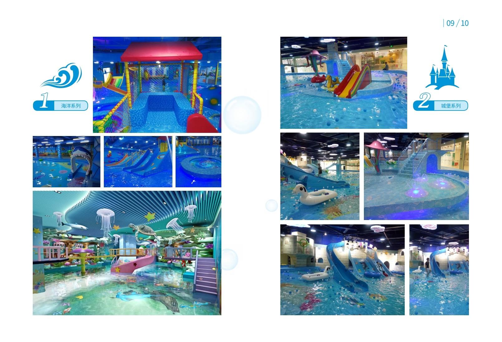 恒温水乐园水上乐园系列
