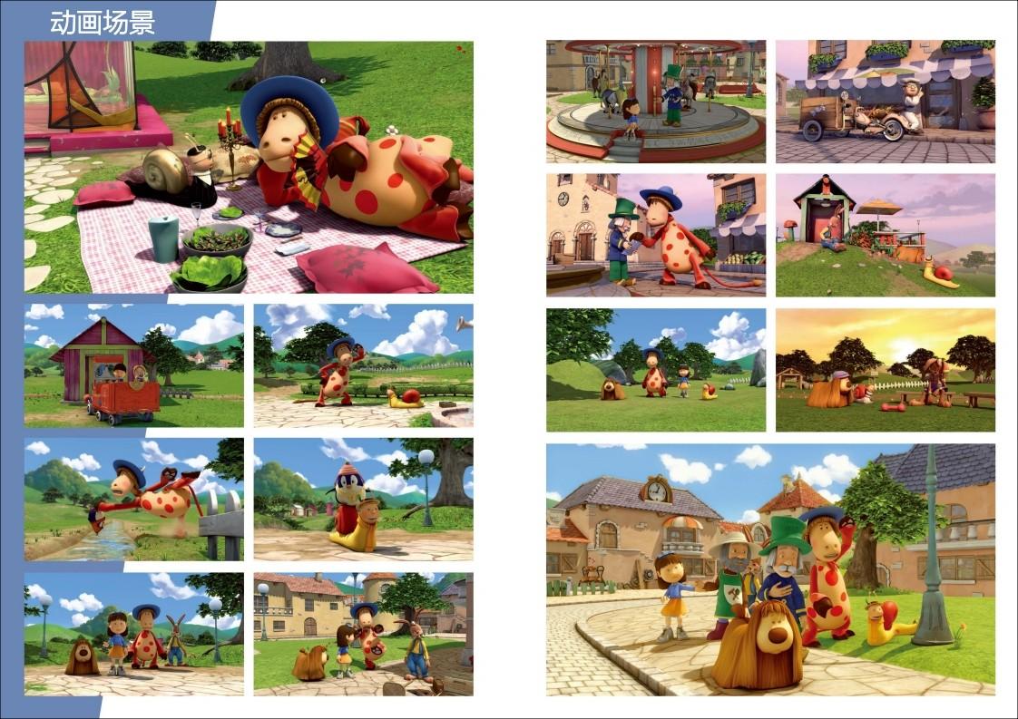 神奇的多戈尔小镇乐园美陈动画角色介绍