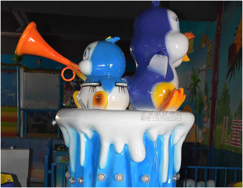 企鹅转转杯旋转摩天轮产品展示