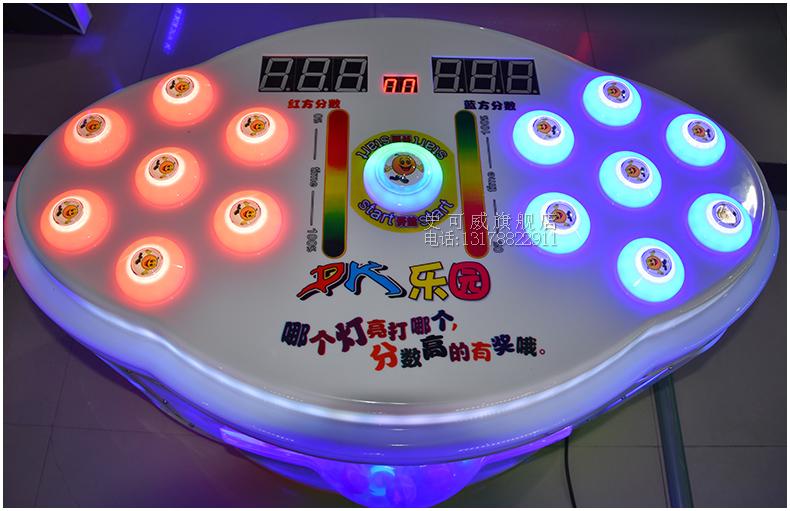 PK乐园拍拍乐儿童游戏机图片
