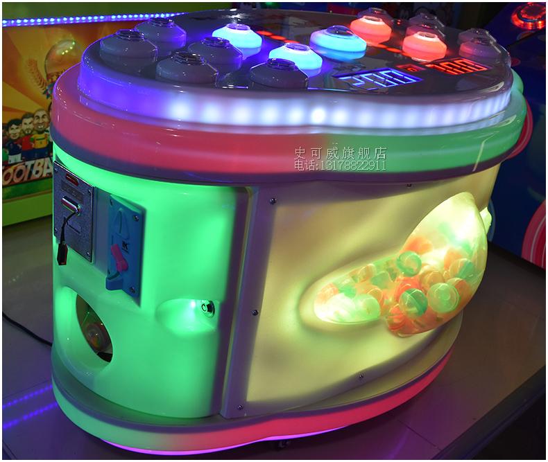 PK乐园拍拍乐儿童游戏机灯光