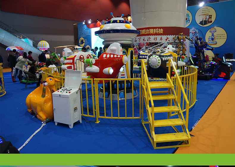 星际启航升降旋转木马儿童游乐设备产品展示