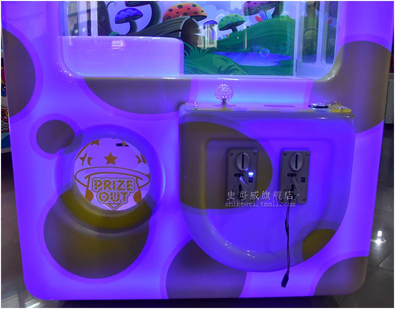 酷酷蘑菇娃娃机夹公仔机投币