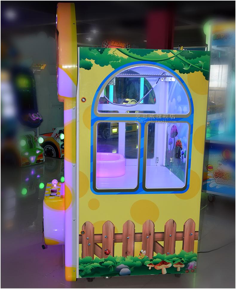 酷酷蘑菇娃娃机夹公仔机