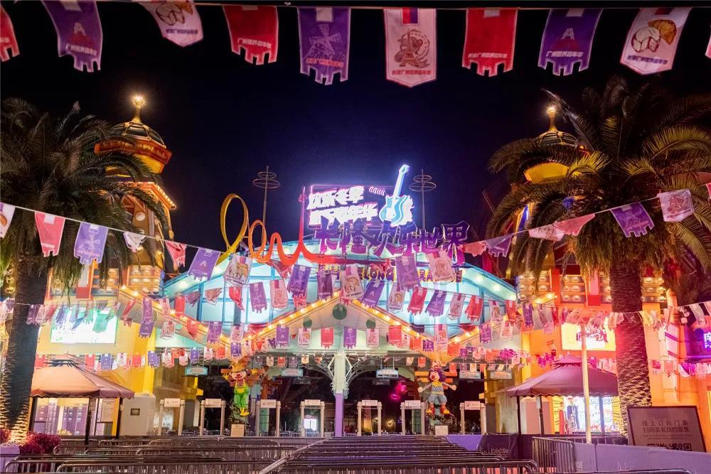 长隆开启欢乐冬季音乐嘉年华打造跨年音乐盛宴